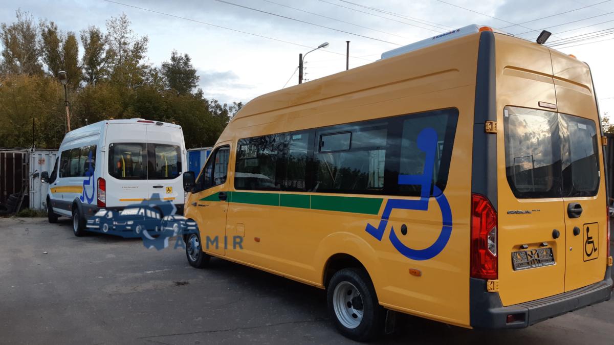 производство автомобилей для инвалидов нижний новгород